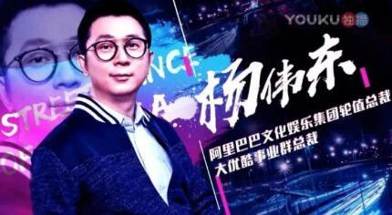 杨伟东受贿案背后:影视平台采购贪腐丛生问题再现