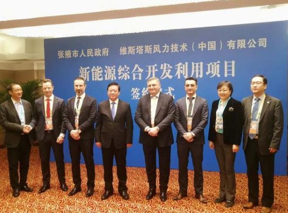 甘肅張掖成功與維斯塔斯公司簽約風力發電項目