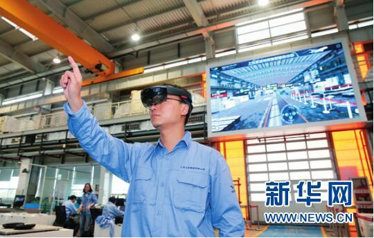 浦東開發:從家電、汽車到5G,智造城金橋正一路蝶變