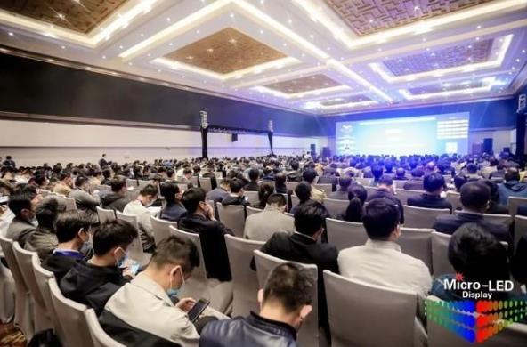 2020第四屆Micro-LED顯示高峰論壇勝利召開