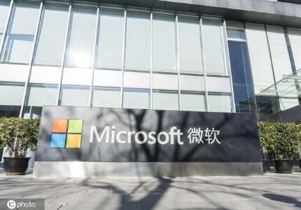 微軟任命McAfee前首席執行官為公司業務發展副總裁,向CEO匯報工作