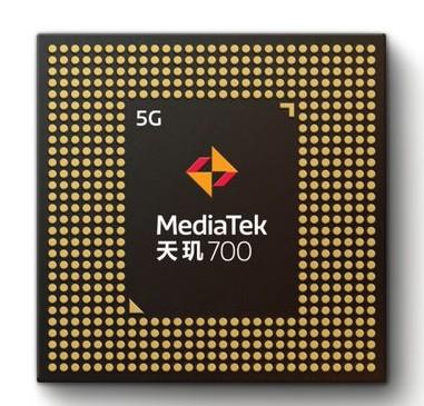 聯發科推出最新5G芯片天璣700,天璣700和驍龍845哪個好