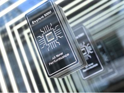 三星發布旗艦級移動處理芯片Exynos 1080,擁有出眾的5G、AI能力
