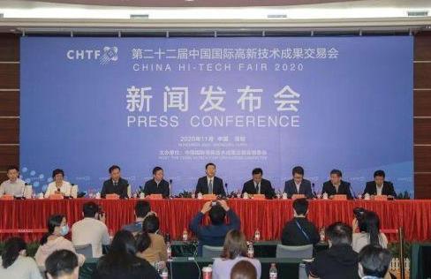 第二十二届高交会深圳开幕 亮点抢先关注