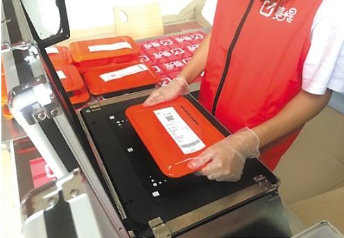 广东可循环外卖餐盒,学生接受度较高