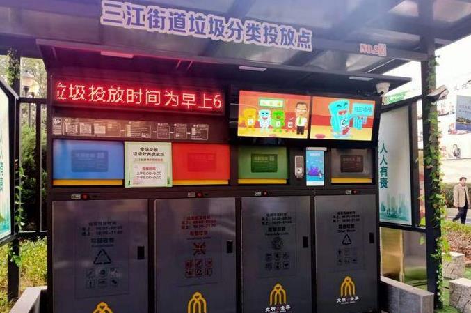 浙江温州与金华垃圾分类正行动