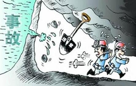 陜西通報17處煤礦違法違規現象,望煤礦企業引以為戒