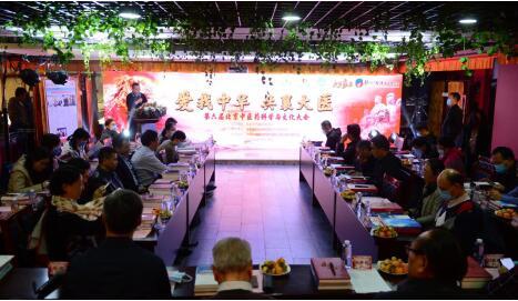 第六屆北京中醫藥科學與文化大會:愛我中華,共襄大醫