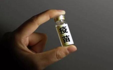 國辦發布《分工方案》:加強疫苗的監管,放要放出活力