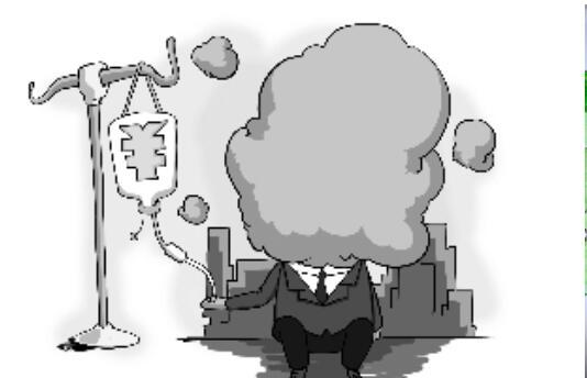 """服务""""六稳""""""""六保"""",北京统筹推进大气污染防治"""