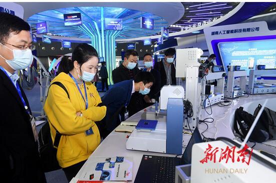 """人工智能""""點亮""""智慧生活,2020中部(長沙)人工智能產業博覽會開幕"""