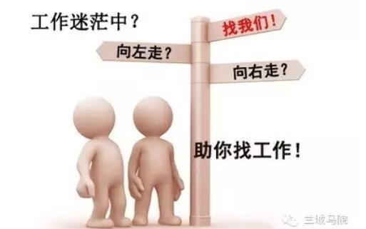 思想政治教育專業簡介和就業前景分析