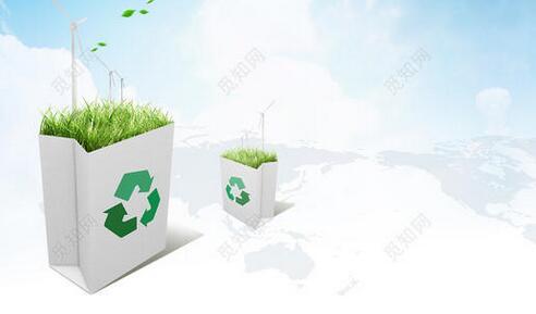 后疫情时期环保政策频出,企业如何迅速打开市场