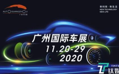 2020年第18届广州车展观展指南,从参观到亮点逐一介绍
