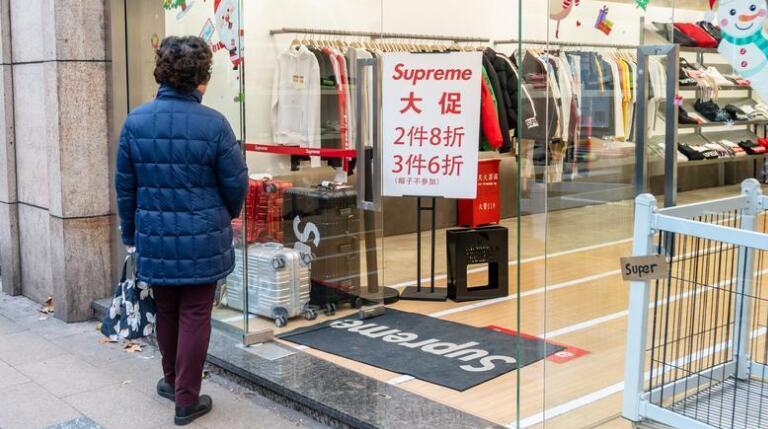 Supreme被VF公司收购了,街头文化也要走向商业化