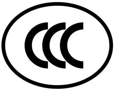 3c认证是什么?哪些产品需要3c认证?