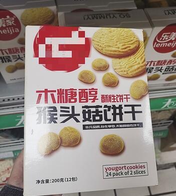 打着养生的旗号走红的猴菇饼干,真的是养胃的吗!