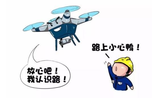 无人机是如何搜集情报的?有哪些优势