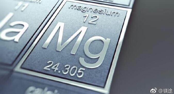 我国先进镁合金材料产业2035发展战略研究