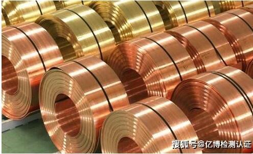 有色金属工业如何实现高质量发展