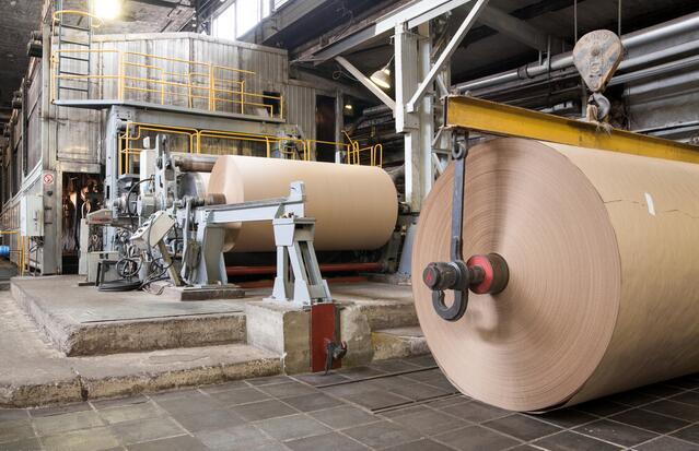 纸浆市场供需两弱,浆价何时逆转局面?