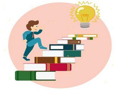 职业规划怎么写?有什么秘诀吗?