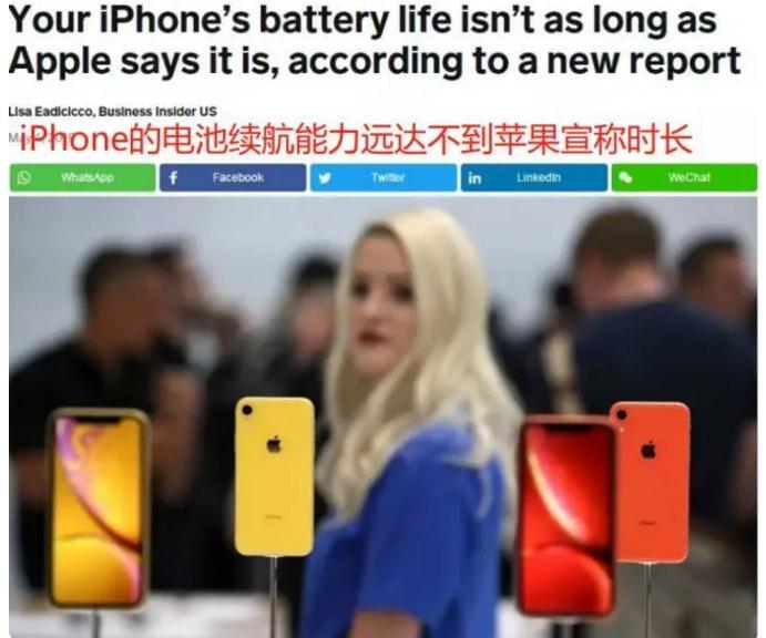 """苹果花1.13亿美元平息""""降速门"""":中国苹果手机用户除外"""