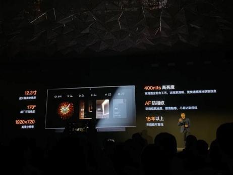 欧瑞博2020全宅智能战略新品发布会盛况空前,MixPad X引人注目