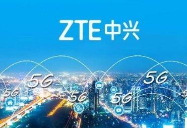 中兴通讯目前承建了国内30%以上的5G网络