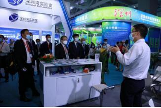 2020深圳国际生物/生命健康产业展览会:众多头部企业参展,生物医药界大咖齐聚