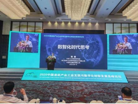 """中控技术创始人褚健传奇经历:从浙大副校长到""""阶下囚""""再到百亿富翁"""