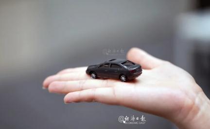 华晨集团进入破产重整程序,告诉中国汽车产业一件事