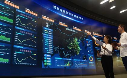 国家电网智慧车联网平台已接入充电桩超103万个,覆盖全国29个省