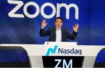 Zoom2021财年第三季度营收7.772亿美元,同比增长367%