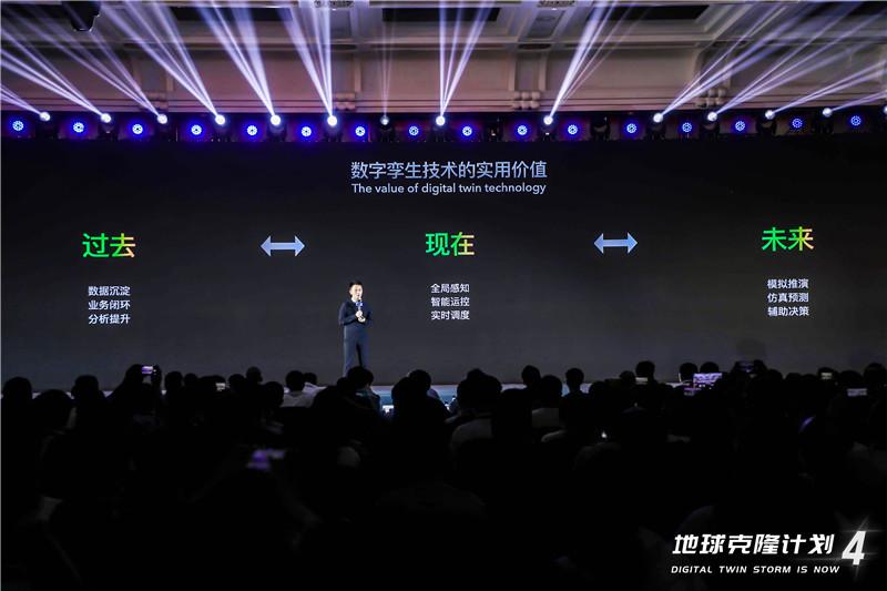 51WORLD创始人兼CEO李熠:阐释数字孪生技术如何赋能汽车业