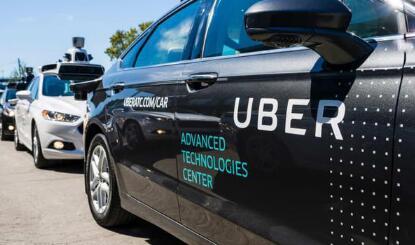 Uber拟出售自动驾驶部门ATG,Aurora有意接盘
