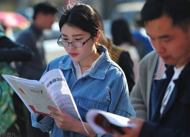 公务员考试,那些部门是最受欢迎的呢