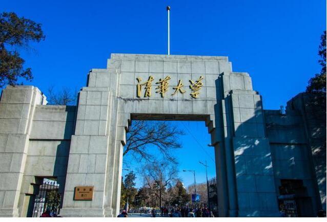 2020全国重点大学排名一览