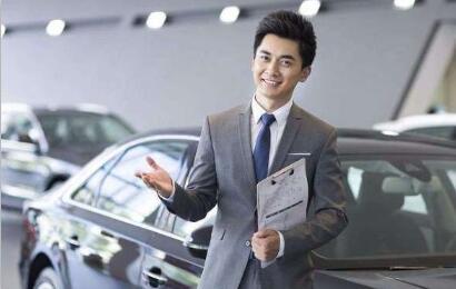 汽车销售技巧和话术,汽车销售的9个步骤