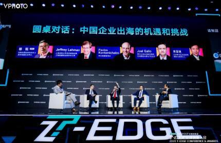 中国企业出海的机遇和挑战,中国企业应遵循和适应哪些新常态