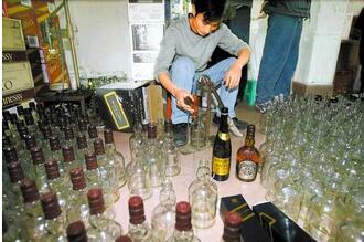 揭秘:高价回收名酒酒瓶的背后是有着怎样的交易