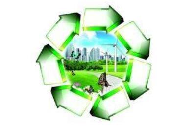 什么是循环经济?怎样理解循环经济