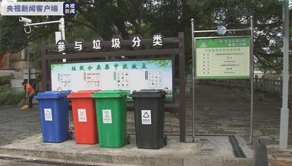 罚款最高可达50万!广东垃圾分类管理新规将于2021年1月1日起施行