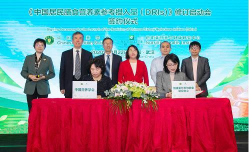 安利纽崔莱支持新版中国膳食营养素参考摄入量修订,合力营养构筑免疫力