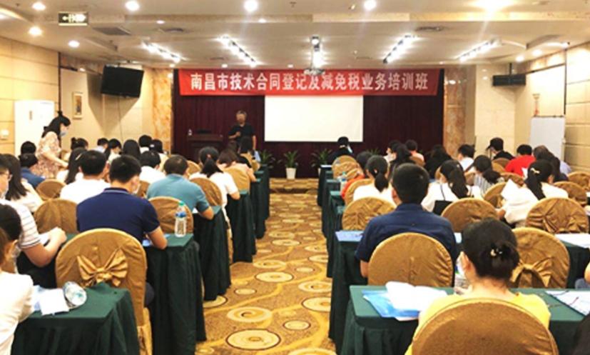 南昌市技术合同成交额创历史新高,突破70亿关口