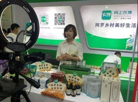 2020浙江农博会:展现农业农村现代化发展的新成果和新趋势
