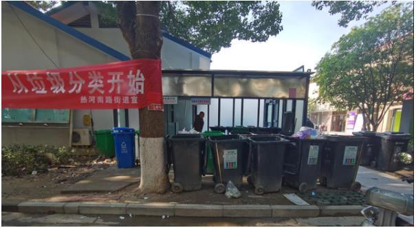 垃圾处理何去何从?垃圾分类南京准备好了吗