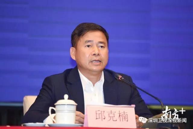 2021广东各高校寒假放假时间公布,中高风险地区高校师生原则上留校