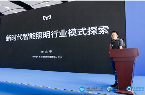 小米产业链企业青岛易来智能拟科创板IPO,计划募集资金5.5亿元