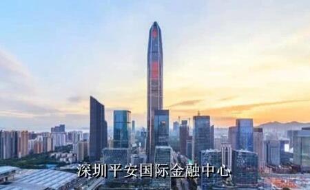 深圳第一高楼多少米?叫什么名字?在哪里【附深圳第一高楼变迁史】